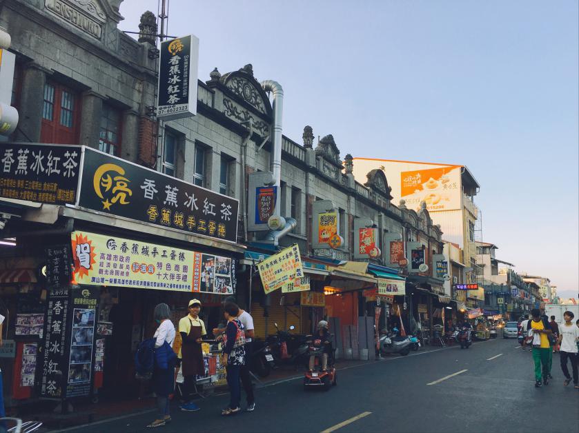 台湾夜市美食